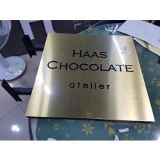 [삼성동 간판] HAAS CHOCOLATE, 신주 부식 돌출간판