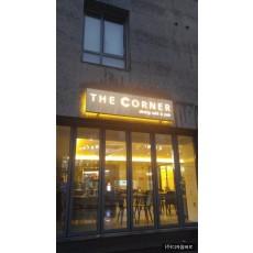 [송파 간판] THE CONER 티타늄 간판