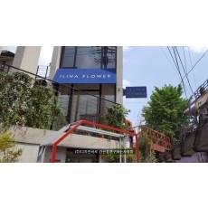[연희동 간판] ILINA FLOWER, 고정식 어닝간판