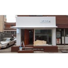 [목동 간판] Cafe Joyulso, 까치발 스카시 조명간판