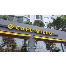 [아현동 간판] CAFE MILLO, LED 전광 채널 간판
