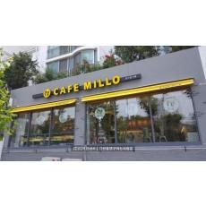 [아현동 간판] CAFE MILLO, 어닝