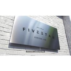 [충남서산간판] FIVESTAR, 블랙 스텐 헤어라인 레이저 간판