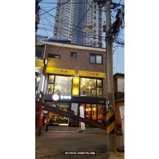 [합정동 간판] 동서양 식당, 고정식 어닝 돌출간판