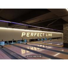 [홍성 내포 간판] PERFECT LINE 채널 네온 공사