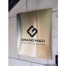 [청담동 간판] GRAND M&C, 신주 현판