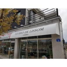 [전곡 간판] 반원형 고정식 어닝 STUDIO DE LISSOM