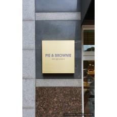 [신촌 간판] PIE & BROWNIE 티타늄 전광 간판