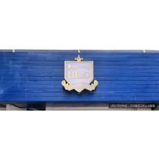 [신사동 간판 셀프시공] HILO 티타늄 전광 간판