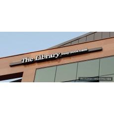 [성남 간판] The Library LED 채널 간판