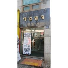 [인천 간판] 예일빌딩 티타늄 헤어라인 후광 채널