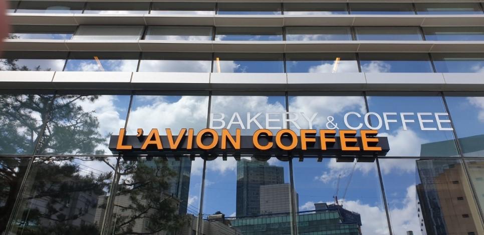 [왕십리간판] L' AVION COFFEE 알루미늄 캡채널