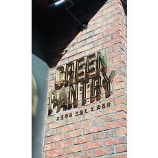 [연남동간판] GREEN PANTRY 비조명 티타늄 까치발 후광채널