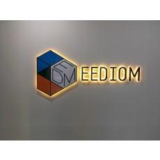 마포간판 EEDIM아트릴후광채널