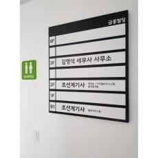 금홍빌딩 인포메이션