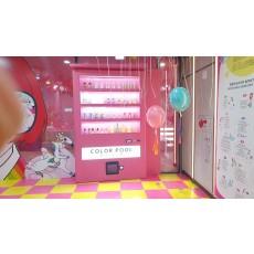 안녕인사동 카라풀 자판기도어