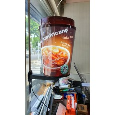 회전돌출간판 커피잔 조형물돌출