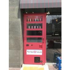 김포간판.김포장기동 편의점군카페양 자판기도어
